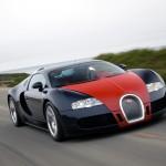 Самая дорогая машина в мире фото