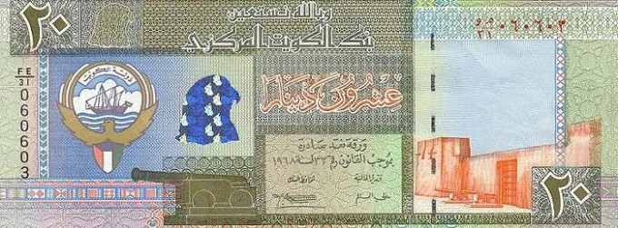 kuwait_20dinars01_large